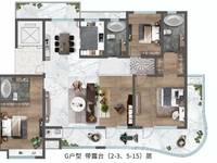 出售青建 颐乐 尚东郡3室2厅2卫150平米103万住宅