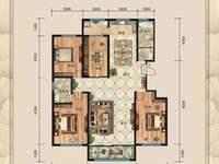 出售华安 凤城丽景3室2厅2卫156平米120万住宅