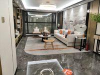 出售交运 西雅图毛坯4室2厅2卫136平米99.2万住宅