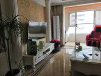 精装,带家具家电星合国际2室2厅1卫103平米78万住宅