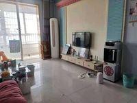 出租天筑 新都花园3室2厅1卫100平米1200元/月住宅