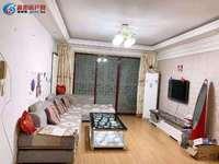 出租孚日名仁居3室2厅1卫100平米1200元/月住宅