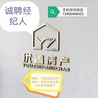 出售群邦新天地F区3室2厅2卫135平米111万住宅