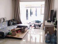 出租盛世御景2室1厅1卫90平米1100元/月住宅