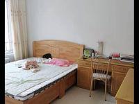 出租红高粱 公园里3室2厅1卫103平米900元/月住宅