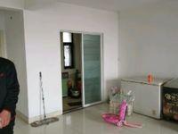 出租凤城尚品3室2厅2卫137平米1300元/月住宅