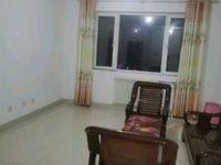出租城嘉 康河馨苑2室2厅1卫120平米800元/月住宅