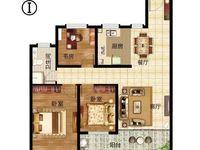 三室出售康河嘉里3室2厅1卫127平米60万住宅