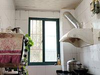 出租谭下4室1厅1卫200平米400元/月住宅