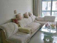 出租康城花园2室2厅1卫100平米1100元/月住宅