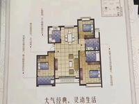 出售桃园里3室2厅2卫124平米89万住宅