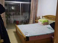 出租南湖1号3室2厅1卫120平米1100元/月住宅
