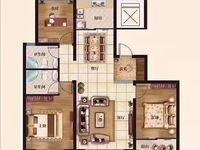 远大 铂悦,电梯洋房,三室双卫,双耳户型,6990每平,准现房