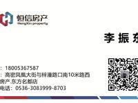 出售天福 世纪城3室2厅1卫119.45平75.9万毛坯一手房更名贷款住宅