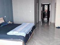 出租星合永盛大厦1室1厅1卫52平米1000元/月住宅