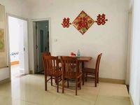 出售锦绣康城2室2厅1卫105平米68.8万住宅
