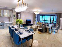 出售碧桂园 御珑府3室2厅2卫127平米92万住宅