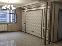 出售新隆 中央城II期3室2厅2卫136.37平米123万住宅