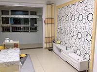 出租方圆美墅2室2厅1卫90平米1200元/月住宅