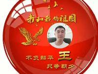 出售凤城国际3室2厅2卫144平米107万住宅