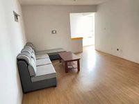 出租全宇圣华广场3室2厅2卫134平米1100元/月住宅
