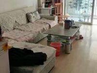 出租菲达新公馆,精装两室,家具家电齐全,拎包入住,1400元/月住宅