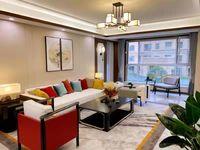 远大 铂悦嘉园经典3室150平米104万现房楼间距大