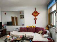 出售西苑小区3室2厅1卫106平米57.9万住宅