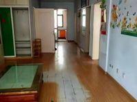 出租齐鲁纺织城2室1厅1卫92平米900元/月住宅