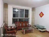 凤城丽景1楼,3室带储藏室77万可贷款,紧邻三实小