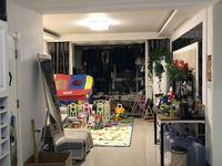 北关小学附近,康河花苑3楼,140平3室家具齐全带储藏室900一月