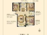 天福世纪城 小高层14楼 毛坯三室裸房80万