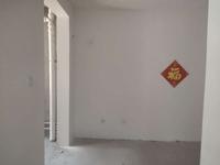 凤城国际 10楼126平 送储藏室 配套齐全