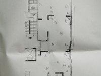 金水岸 三楼115平3室2卫 带储 可以贷款
