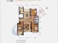 铂悦嘉园146平3室2厅2卫毛坯顶账房送储藏室车位一手房手续可以贷款