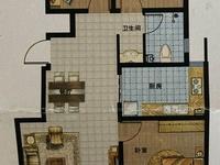 清华园高品质房源,精装三室带储,104平米,售价78万,可贷款!